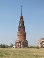 Храм в с.Новотроицкое