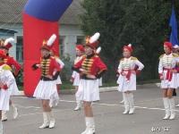 села день 2011